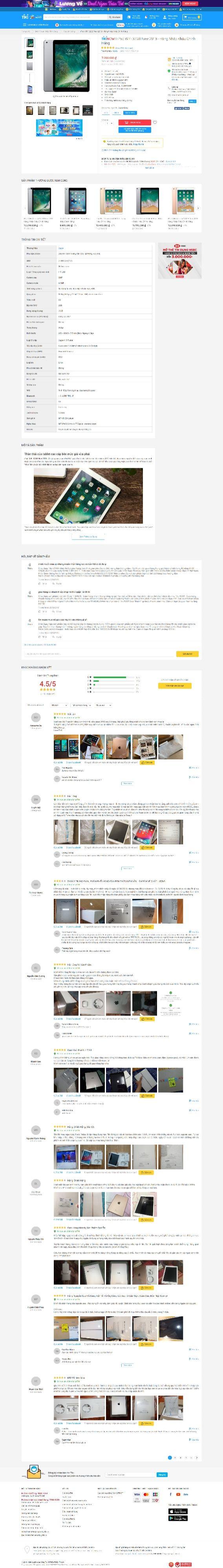 Tư vấn xây dựng website giống Tiki.vn giá rẻ bất ngờ